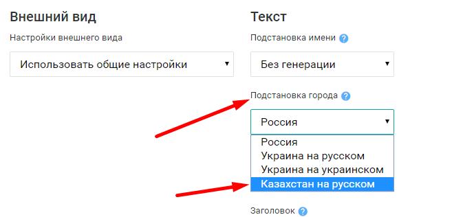 9_подстановка городов Казахстана